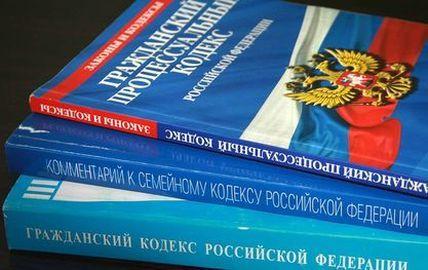 Практика ГПК РФ. Статья 134. Отказ в принятии искового заявления