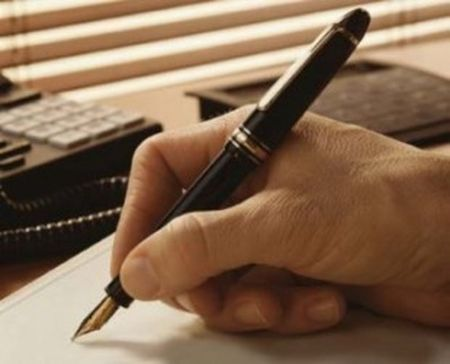 200.  Ходатайство  о назначении почерковедческой экспертизы, образец