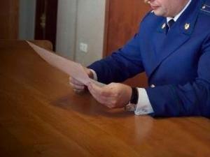 Заявление, отвод следственному отделу