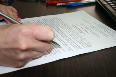 50. Ходатайство о копировании материалов проверки. Статья 119 УПК РФ