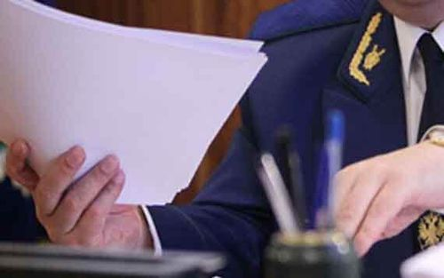 01. Прием заявлений (сообщений) и жалоб в системе прокуратуры