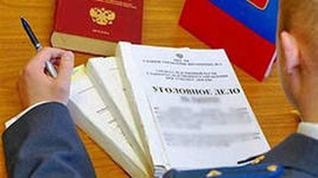 Заявление о преступлени, ст. 136, 286 УК РФ