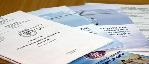 Практика ГПК РФ. Статья   57. Доказательства в суде, представление и истребование