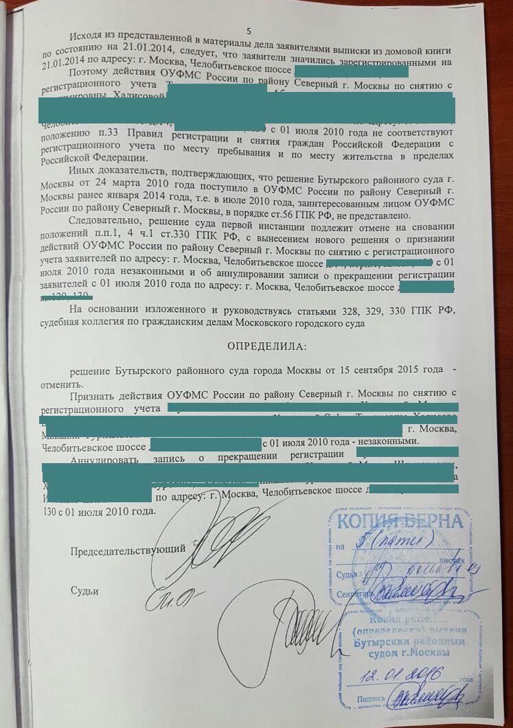 9. Административные споры в суде