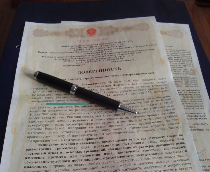 199. Доверенность на представительство в госорганах, коммерческих и иных  структурах, простая, образец