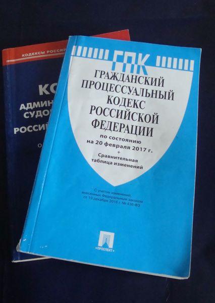 Статья 09. Язык гражданского судопроизводства