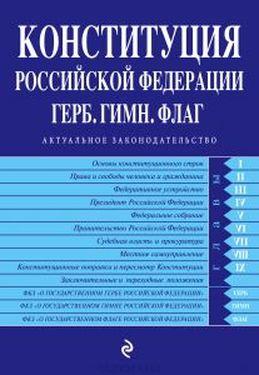 Статья 03. Право на обращение в суд