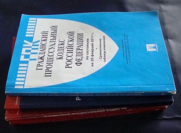 Статья    1. Законодательство о гражданском судопроизводстве