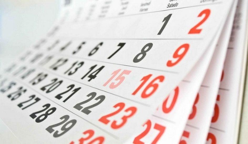 32. Восстановление сроков для подачи апелляционной жалобы на решение  суда