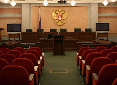 152. Кассационная жалоба в судебную коллегию Верховного Суда, образец