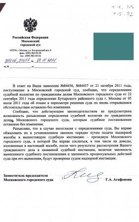 202 Гражданского процессуального кодекса Российской Федерации.