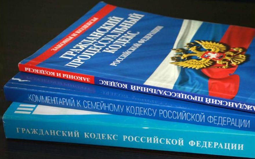 Практика ГПК РФ. Статья    7. Единоличное и коллегиальное рассмотрение гражданских дел