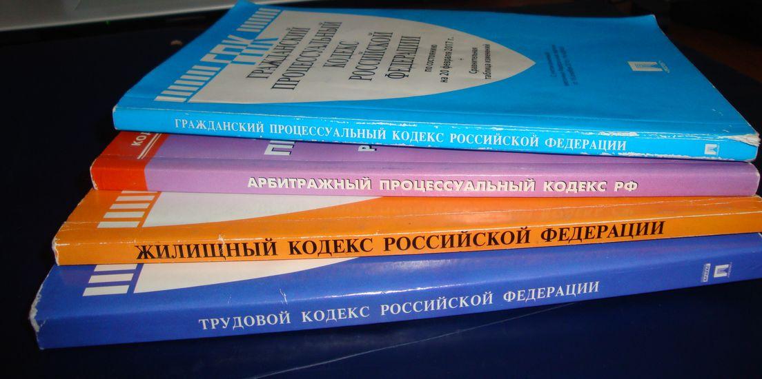Практика ГПК РФ. Статья 220. Прекращение производства по делу