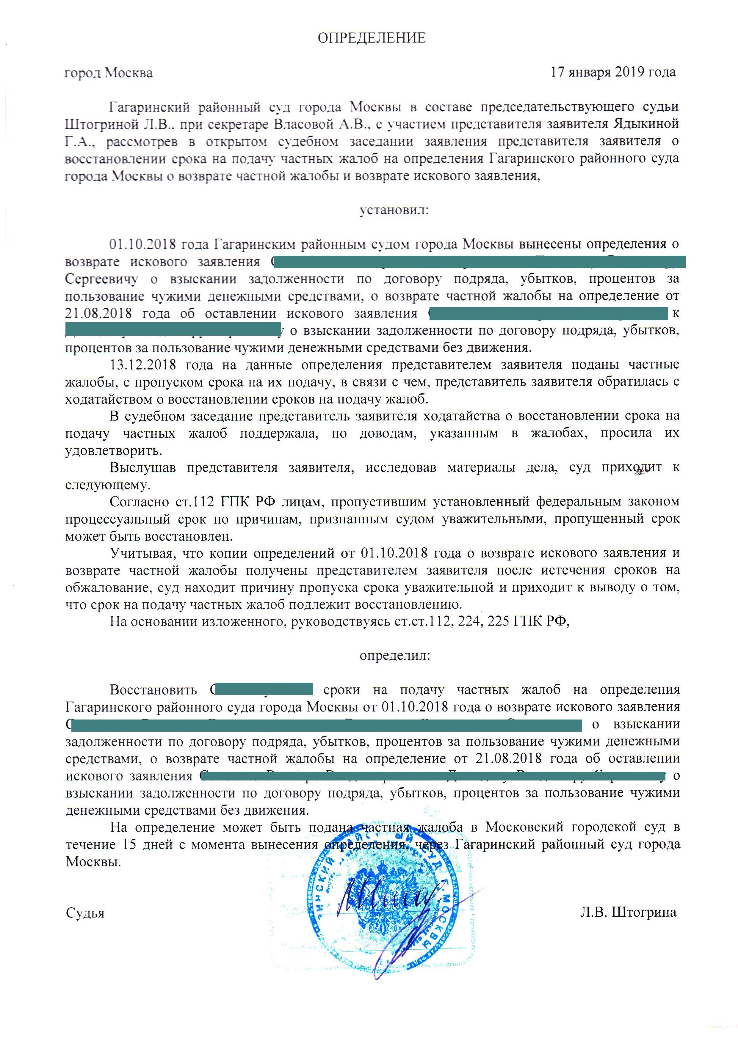 Правила регистрации иностранных граждан для организации