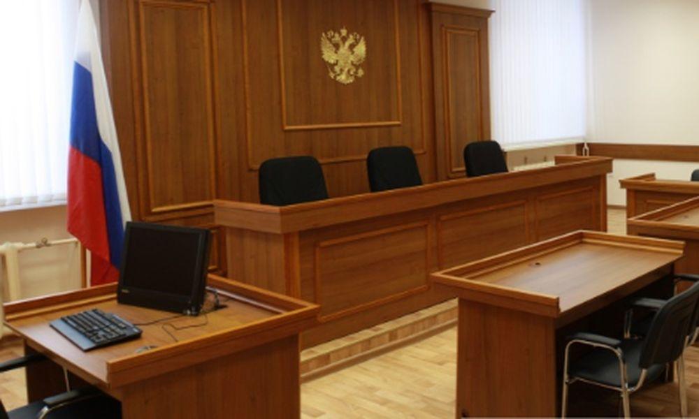 60. Создание судов общей юрисдикции