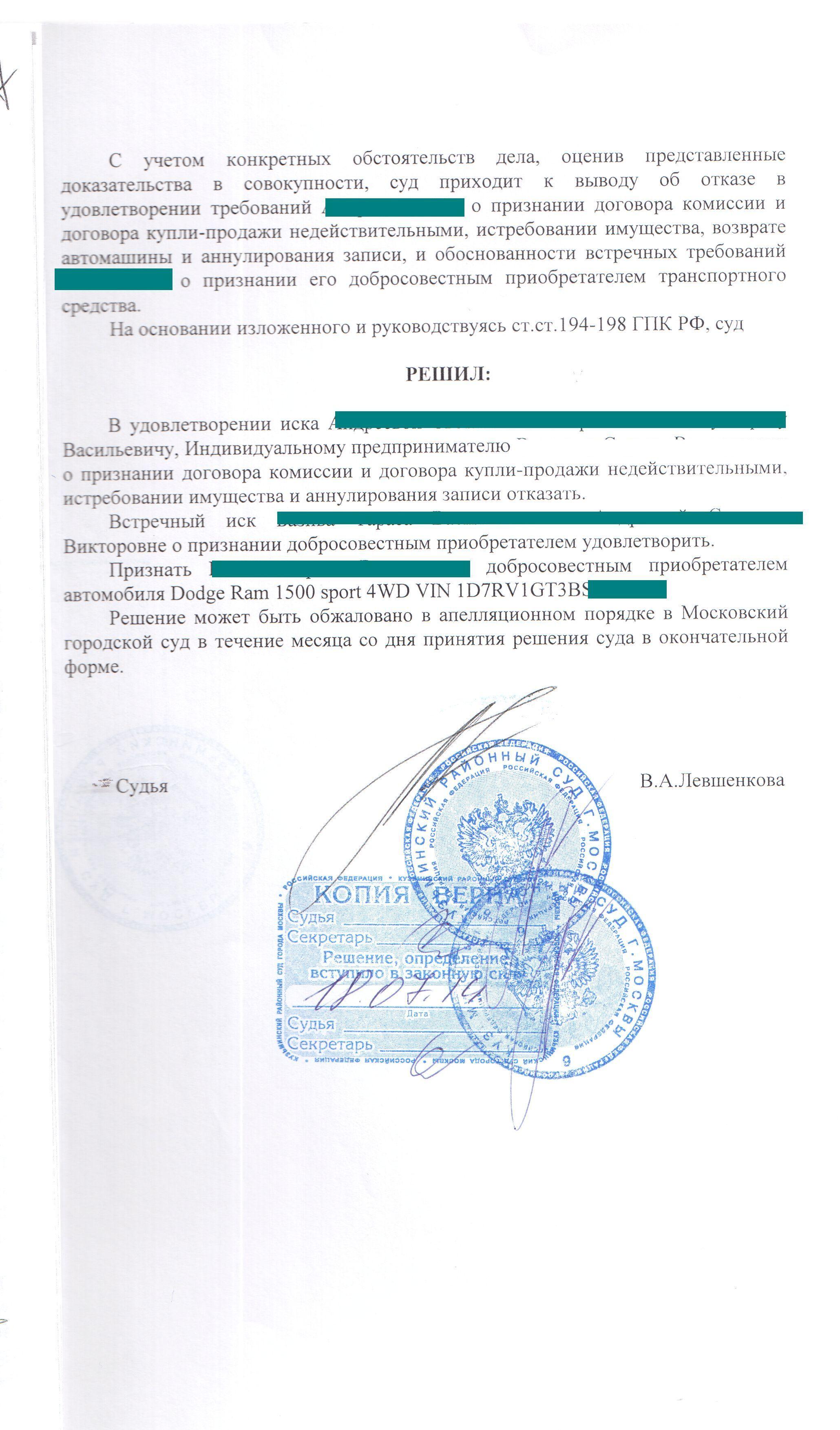 Миграционный учет какие документы нужны
